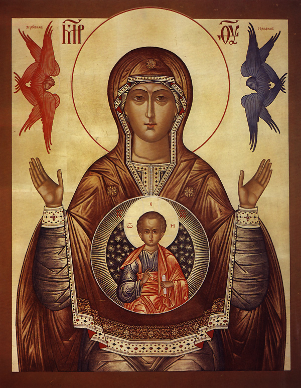 Fourth Sunday of Advent – Year B– Prepare to receive Jesus in the Spirit of Mary